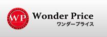 ワンダープライス 蒲田店