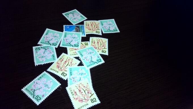 普通切手の種類
