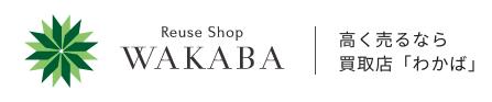 WAKABA 札幌ドーム前店