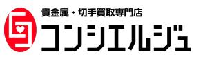 コンシエルジュ藤枝店