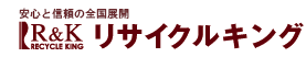 リサイクルキング イオンモール船橋店
