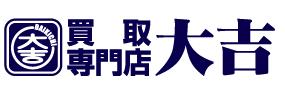 買取専門店大吉 赤羽店