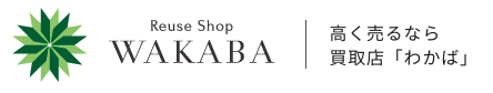 WAKABA MEGAドン・キホーテラパーク宇都宮店