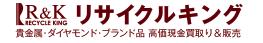リサイクルキング カピル21加古川店