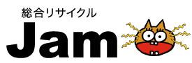 リサイクルショップJam 鳥取店