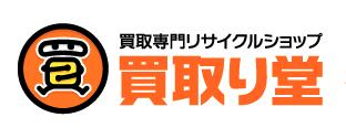 買取堂 松江店