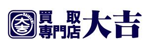 買取専門大吉 松江店