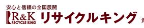 リサイクルキング イオンモール川口前川店