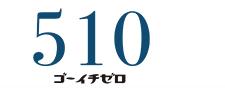 骨董品買取510徳島