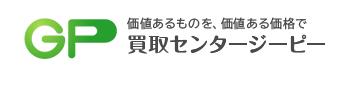 買取センターGP イオン新浦安店