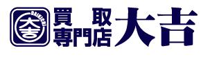 買取専門店大吉 MONA新浦安店