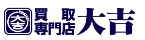 買取専門大吉 金沢店