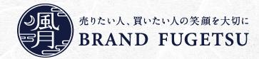 ブランド風月 八王子北口駅前店