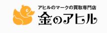 金のアヒル 渋谷店