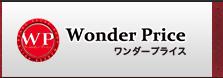 ワンダープライス NEO銀座あづま通り店