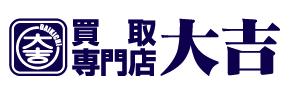 買取専門店大吉 宮崎店