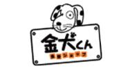 金犬くん 宮崎店
