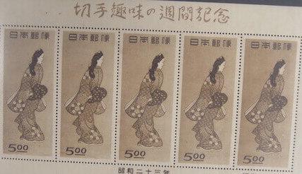見返り美人切手