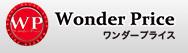 ワンダープライス イトーヨーカドー久喜店