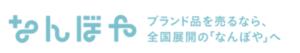 なんぼや名古屋エスカ店
