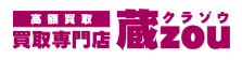 蔵zou(クラゾウ) 福岡店